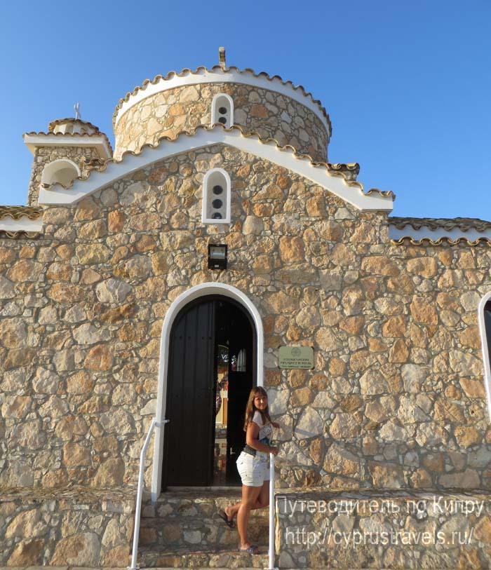 Церковь пророка Ильи (Айос Элиас)
